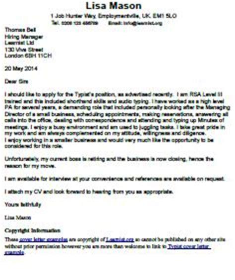 Cover letter for dba position sample
